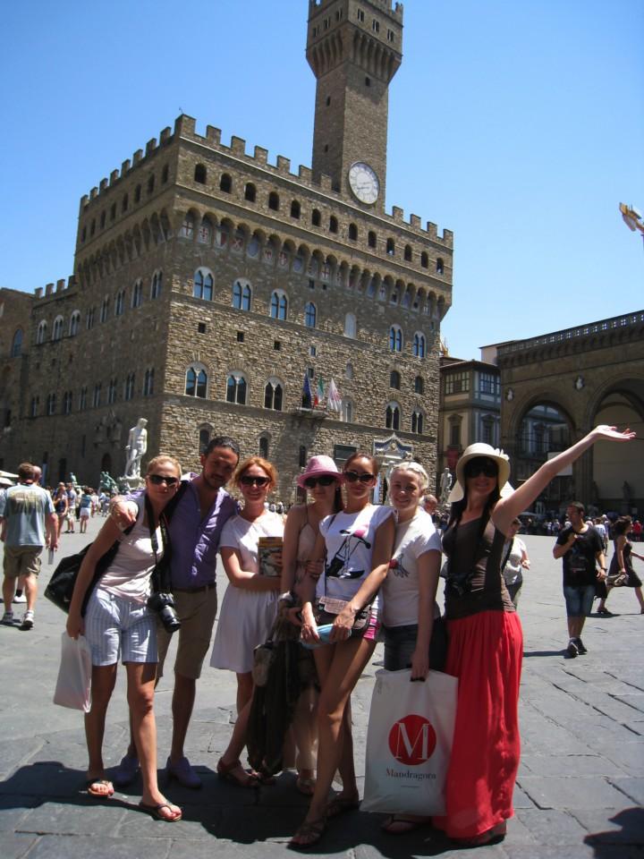 День Италии!